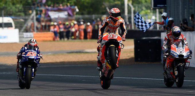 Tailandia Buriram Ver MotoGP Online gratis