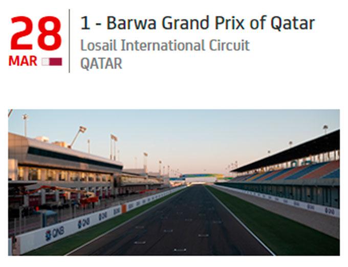 21-1-Qatar MotoGP