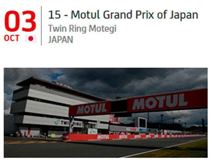 21-15-Japon MotoGP